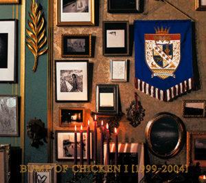 1999-300x266 1999